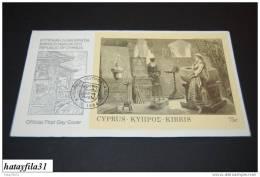 Zypern 1984 - Block. 12 FDC - (T - 9) - Chypre (République)