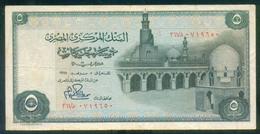 EGYPT / 5 POUNDS / DATE : 5 -11-1978 / P- 45 A (3) / PREFIX : 361 / USED - Egypte