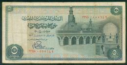EGYPT / 5 POUNDS / DATE : 14 -10-1976 / P- 45 A (3) / PREFIX : 339 / USED - Egypte