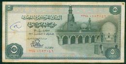 EGYPT / 5 POUNDS / DATE : 4 -10-1976 / P- 45 A (3) / PREFIX : 331 / USED - Egipto