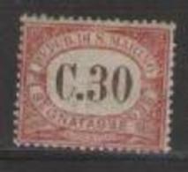 SAN MARINO 1924 SEGNATASSE SASS. 12  MLH VF - Segnatasse
