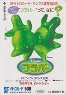 Rare Carte Prépayée Japon - DISNEY - FLUBBER ** Robin Williams ** Roadshow - Japan Prepaid Metro Card - Disney