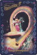Carte Privée Orange NEUVE Japon - DISNEY  DISNEYLAND - ** FANTILLUSION ** MINNIE - JAPAN MINT JR Card - Disney