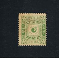 22. Juli 1896/98 Freimarke Michel 3 Gestempelt O - Korea (...-1945)