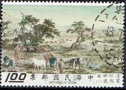 TAIWAN #   FROM 1970 STAMPWORLD 777 - 1945-... República De China