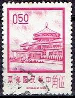 TAIWAN #   FROM 1971 STAMPWORLD 809 - 1945-... República De China
