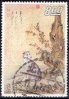 TAIWAN #   FROM 1972 STAMPWORLD 873 - 1945-... República De China