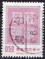 TAIWAN #   FROM 1972 STAMPWORLD 886 - 1945-... República De China