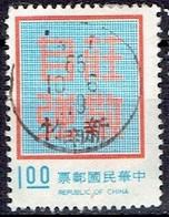 TAIWAN #   FROM 1972 STAMPWORLD 887 - 1945-... República De China