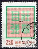 TAIWAN #   FROM 1972 STAMPWORLD 890 - 1945-... República De China