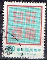 TAIWAN #   FROM 1972 STAMPWORLD 891 - 1945-... República De China