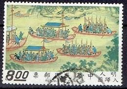 TAIWAN #   FROM 1972 STAMPWORLD 907 - 1945-... República De China
