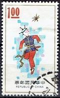 TAIWAN #   FROM 1973 STAMPWORLD 936 - 1945-... República De China