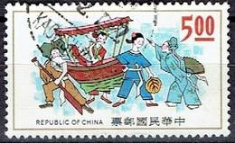 TAIWAN #   FROM 1973 STAMPWORLD 938 - 1945-... República De China