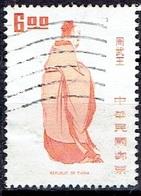 TAIWAN #   FROM 1973 STAMPWORLD 950 - 1945-... República De China