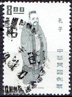 TAIWAN #   FROM 1973 STAMPWORLD 952 - 1945-... República De China
