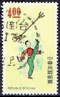 TAIWAN #   FROM 1974 STAMPWORLD 1002 - Usados