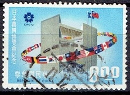 TAIWAN #   FROM 1970 STAMPWORLD 763 - 1945-... República De China