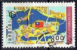 TAIWAN #   FROM 1974 STAMPWORLD 1042 - 1945-... República De China