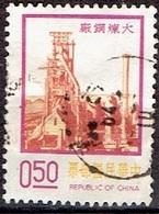 TAIWAN #   FROM 1974 STAMPWORLD 1043 - 1945-... República De China