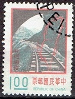 TAIWAN #   FROM 1974 STAMPWORLD 1044 - 1945-... República De China