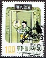 TAIWAN #   FROM 1975 STAMPWORLD 1087 - 1945-... República De China