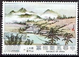 TAIWAN #   FROM 1975 STAMPWORLD 1105 - 1945-... República De China