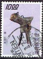 TAIWAN #   FROM 1975 STAMPWORLD 1109 - 1945-... República De China