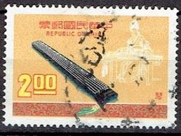 TAIWAN #   FROM 1976 STAMPWORLD 1117 - 1945-... República De China