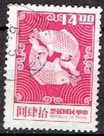 TAIWAN #   FROM 1976 STAMPWORLD 1121 - 1945-... República De China