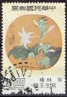 TAIWAN #   FROM 1976 STAMPWORLD 1140 - Usados