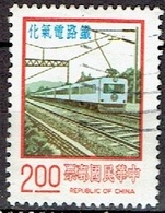 TAIWAN #   FROM 1976 STAMPWORLD 1148 - 1945-... República De China
