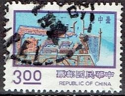 TAIWAN #   FROM 1976 STAMPWORLD 1149 - 1945-... República De China