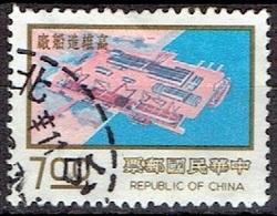 TAIWAN #   FROM 1976 STAMPWORLD 1153 - 1945-... República De China