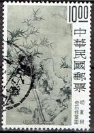 TAIWAN #   FROM 1977 STAMPWORLD 1165 - 1945-... República De China