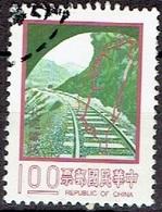 TAIWAN #   FROM 1977 STAMPWORLD 1177 - 1945-... República De China