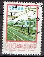 TAIWAN #   FROM 1977 STAMPWORLD 1178 - 1945-... República De China