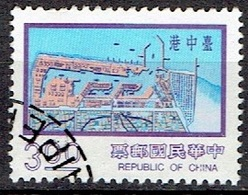 TAIWAN #   FROM 1977 STAMPWORLD 1179 - 1945-... República De China
