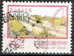 TAIWAN #   FROM 1977 STAMPWORLD 1180 - 1945-... República De China