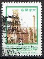 TAIWAN #   FROM 1977 STAMPWORLD 1181 - 1945-... República De China