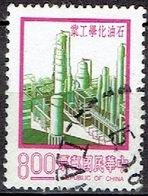 TAIWAN #   FROM 1977 STAMPWORLD 1184 - 1945-... República De China
