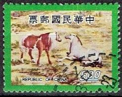 TAIWAN #   FROM 1977 STAMPWORLD 1213 - 1945-... República De China