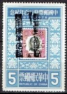 TAIWAN #   FROM 1978 STAMPWORLD 1221 - 1945-... República De China
