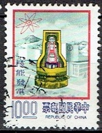TAIWAN #   FROM 1978 STAMPWORLD 1229 - 1945-... República De China