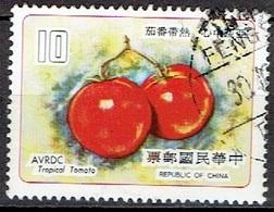 TAIWAN #   FROM 1978 STAMPWORLD 1254 - 1945-... República De China