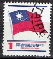 TAIWAN #   FROM 1978 STAMPWORLD 1257 - 1945-... República De China