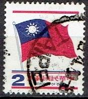 TAIWAN #   FROM 1978 STAMPWORLD 1258 - 1945-... República De China