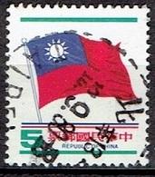 TAIWAN #   FROM 1978 STAMPWORLD 1259 - 1945-... República De China