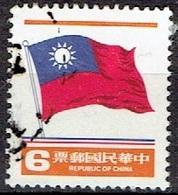TAIWAN #   FROM 1978 STAMPWORLD 1260 - 1945-... República De China