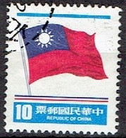 TAIWAN #   FROM 1978 STAMPWORLD 1262 - 1945-... República De China